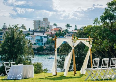 Alternative wedding ceremony location near to club house